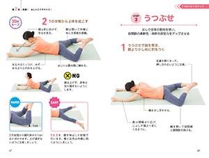 筋肉 おしり を 鍛える の